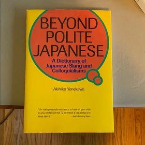 Unused Japanese Book